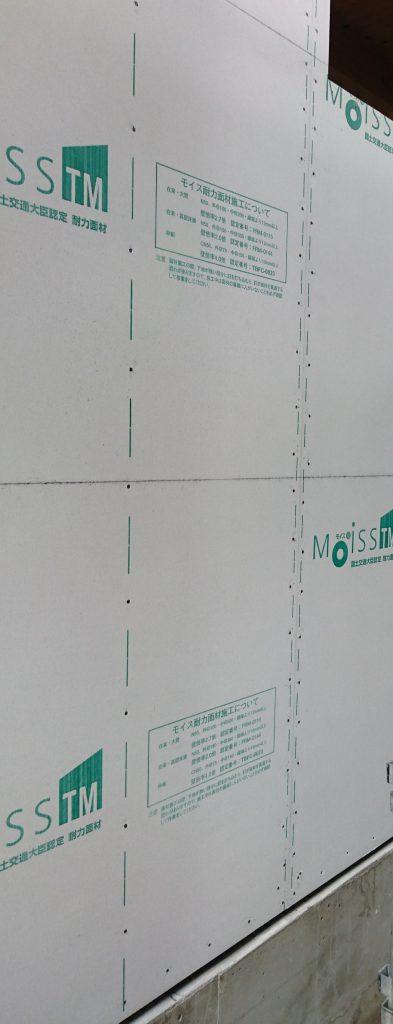 耐力壁として取り付けられた白い板がモイス