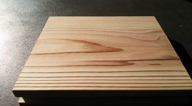 杉厚床板 浮造(うずくり)仕上げ