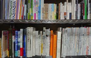 わたしの本棚の一部